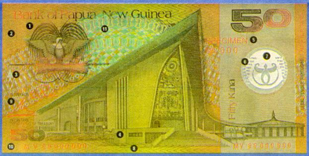 Front of new K50 Note [46K]